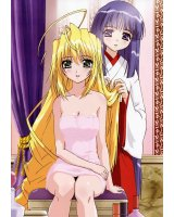 BUY NEW prism ark - 151381 Premium Anime Print Poster