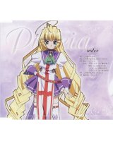 BUY NEW prism ark - 152702 Premium Anime Print Poster