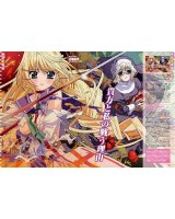 BUY NEW prism ark - 155326 Premium Anime Print Poster