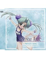 BUY NEW prism ark - 156594 Premium Anime Print Poster