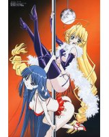 BUY NEW prism ark - 159805 Premium Anime Print Poster