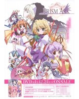 BUY NEW prism ark - 162343 Premium Anime Print Poster