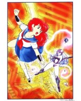 BUY NEW project a ko - 115819 Premium Anime Print Poster