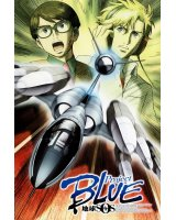BUY NEW project blue chiky sos - 99171 Premium Anime Print Poster