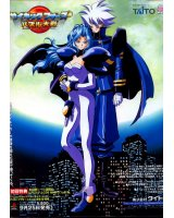 BUY NEW psychic force - 100743 Premium Anime Print Poster