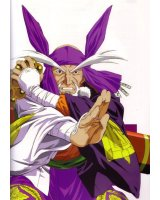 BUY NEW psychic force - 134763 Premium Anime Print Poster
