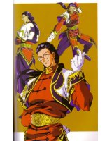 BUY NEW psychic force - 134925 Premium Anime Print Poster