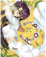 BUY NEW read or die - 23062 Premium Anime Print Poster