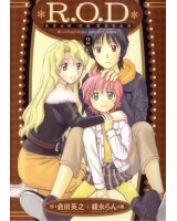 BUY NEW read or die - 2458 Premium Anime Print Poster