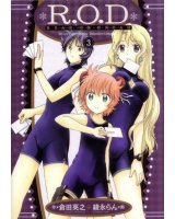 BUY NEW read or die - 2462 Premium Anime Print Poster