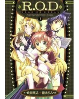 BUY NEW read or die - 2467 Premium Anime Print Poster