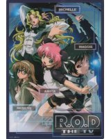 BUY NEW read or die - 56456 Premium Anime Print Poster