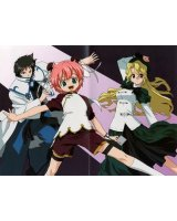 BUY NEW read or die - 57893 Premium Anime Print Poster