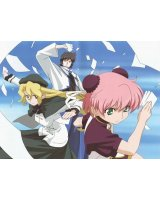 BUY NEW read or die - 5798 Premium Anime Print Poster