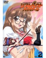 BUY NEW real bout high school - 154107 Premium Anime Print Poster