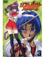 BUY NEW real bout high school - 154108 Premium Anime Print Poster