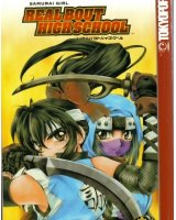 BUY NEW real bout high school - 160669 Premium Anime Print Poster