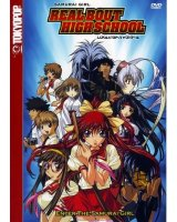 BUY NEW real bout high school - 95421 Premium Anime Print Poster