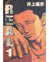 BUY NEW real - 131409 Premium Anime Print Poster