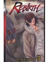 BUY NEW rebirth - 185477 Premium Anime Print Poster