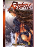 BUY NEW rebirth - 185483 Premium Anime Print Poster