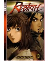 BUY NEW rebirth - 185536 Premium Anime Print Poster