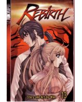 BUY NEW rebirth - 185558 Premium Anime Print Poster