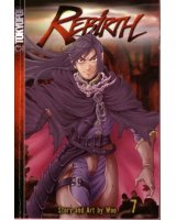 BUY NEW rebirth - 185606 Premium Anime Print Poster