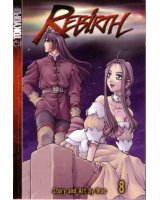 BUY NEW rebirth - 185608 Premium Anime Print Poster