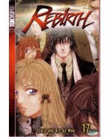 BUY NEW rebirth - 185659 Premium Anime Print Poster