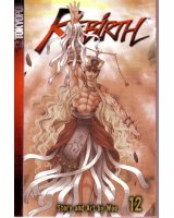 BUY NEW rebirth - 185666 Premium Anime Print Poster