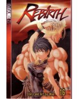 BUY NEW rebirth - 185667 Premium Anime Print Poster