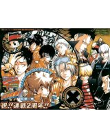 BUY NEW reborn - 104479 Premium Anime Print Poster