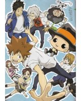 BUY NEW reborn - 104935 Premium Anime Print Poster
