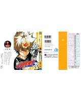 BUY NEW reborn - 108605 Premium Anime Print Poster