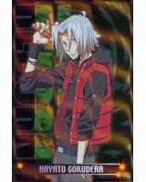 BUY NEW reborn - 146249 Premium Anime Print Poster