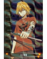 BUY NEW reborn - 146293 Premium Anime Print Poster
