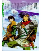 BUY NEW record of lodoss war - 108150 Premium Anime Print Poster