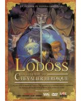 BUY NEW record of lodoss war - 126548 Premium Anime Print Poster