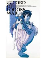 BUY NEW record of lodoss war - 144566 Premium Anime Print Poster