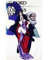 BUY NEW record of lodoss war - 144697 Premium Anime Print Poster