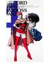 BUY NEW record of lodoss war - 144698 Premium Anime Print Poster