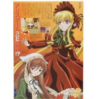 BUY NEW rozen maiden - 37637 Premium Anime Print Poster