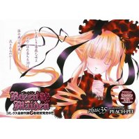 BUY NEW rozen maiden - 52004 Premium Anime Print Poster