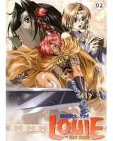 BUY NEW rune soldier louie - 46825 Premium Anime Print Poster
