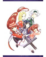 BUY NEW sakura wars - 11831 Premium Anime Print Poster