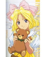 BUY NEW sakura wars - 128758 Premium Anime Print Poster