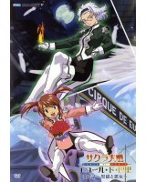 BUY NEW sakura wars - 13993 Premium Anime Print Poster