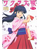 BUY NEW sakura wars - 156227 Premium Anime Print Poster