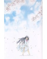 BUY NEW seraphic feather - 23128 Premium Anime Print Poster